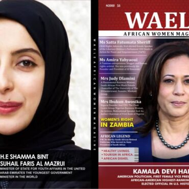 WAELE AFRICAN WOMEN MAGAZINE DECEMBER 2020 EDITION